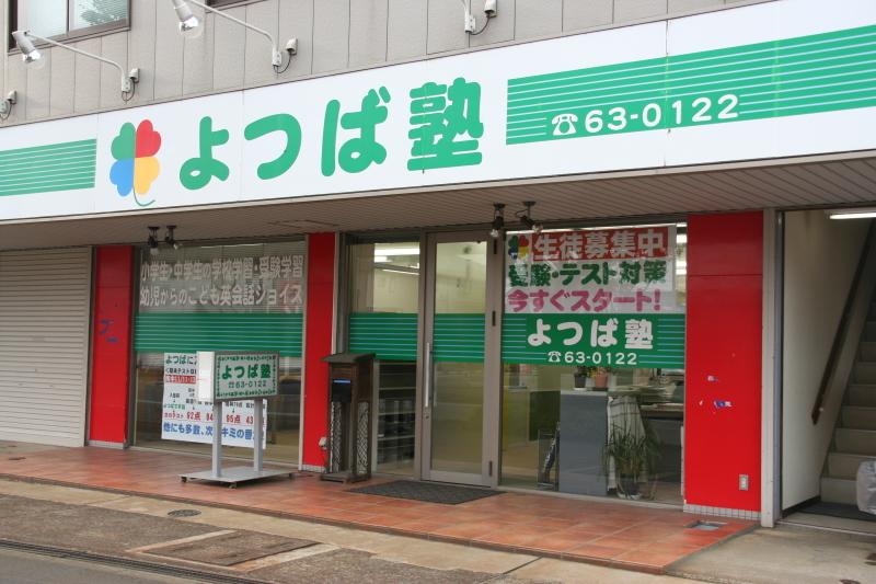 【突撃!隣のeトレ教室】新潟県に取材に行ってきました_a0299375_12474735.jpg