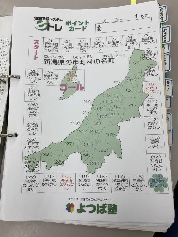 【突撃!隣のeトレ教室】新潟県に取材に行ってきました_a0299375_12590738.jpg
