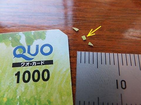 iPod nano 第6世代 スイッチ修理 再び_e0146484_09283386.jpg