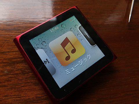 iPod nano 第6世代 スイッチ修理 再び_e0146484_09283856.jpg