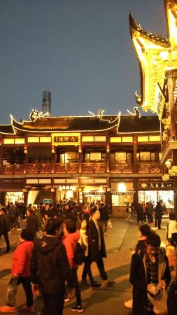 上海マド博視察研修へ行ってまいりました_e0150787_11442660.jpg
