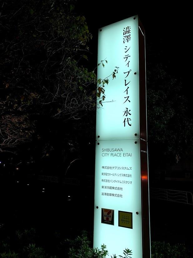 驚愕の「東京大空襲は無差別爆撃ではなかった!」東京初空襲から米軍と計画し皇族や武器製造所などへの爆撃を外した?東京裁判も陸軍将校らを悪者にして証拠隠滅させた?_e0069900_01322800.jpg