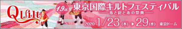 Fabric Selection 入荷_c0086102_23281467.jpg