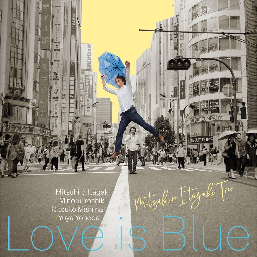 11/23(勤労感謝の日)は吉祥寺【SOMETIME】でLOVE IS BLUEです!_d0003502_23365147.jpg