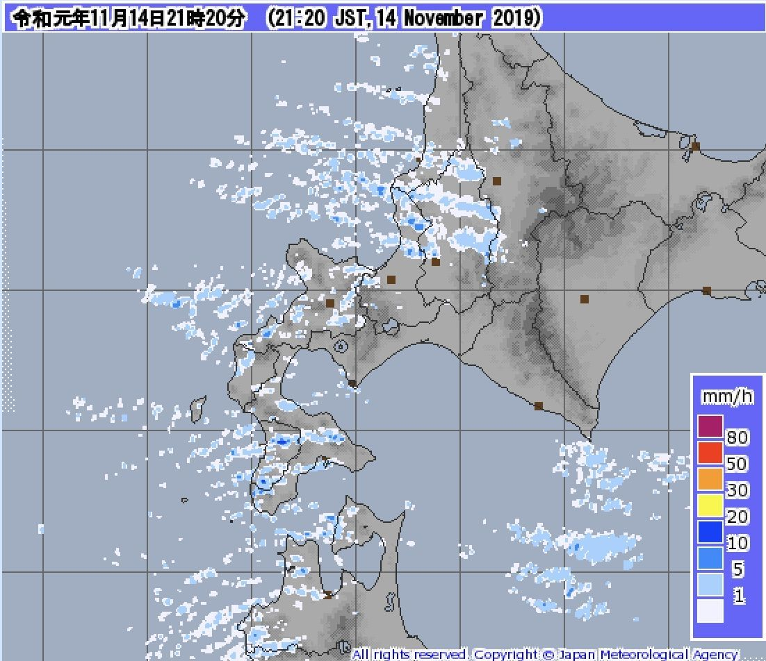 冬の嵐がやってきた_c0025115_21405401.jpg