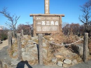 御在所岳・本谷から鈴鹿の上高地へ(ヤブコギネット・オフ会)_c0359615_21550086.jpg