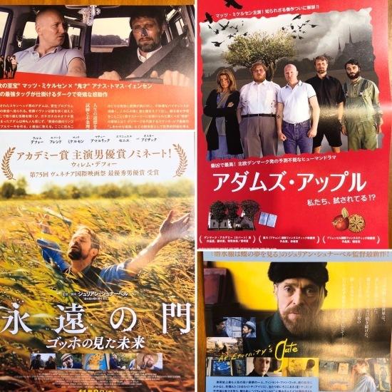 心に残る映画3本_f0197215_21591487.jpg