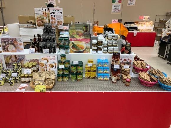 金沢大和 8階催事場 イタリアフェア 出店中です。(11/14~11/19)_f0214716_11061260.jpg