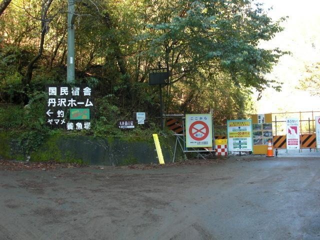 台風後の渓流釣り_f0079218_09500134.jpg