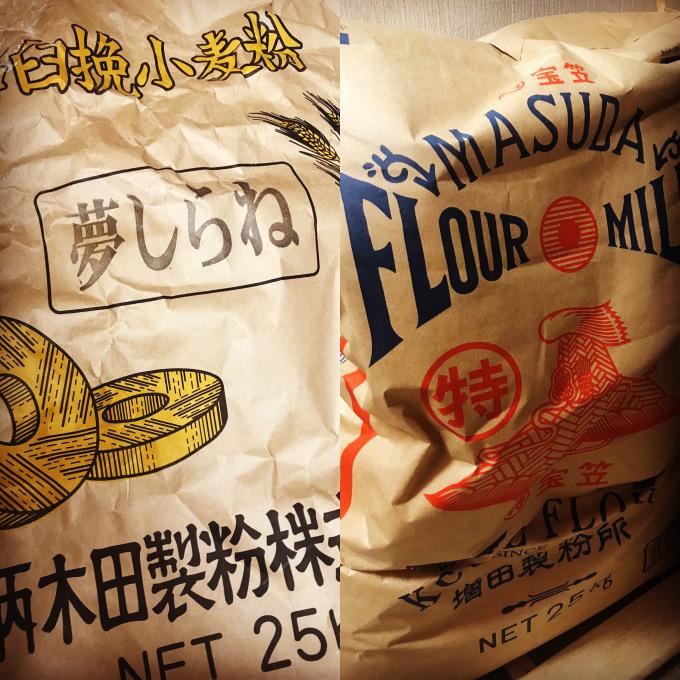 小麦粉を変えました_d0066821_19585596.jpg