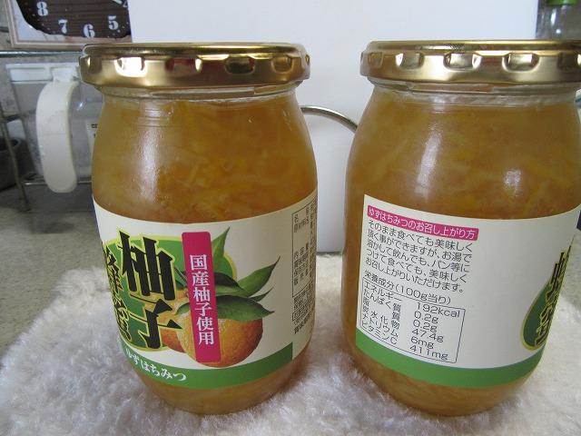 干し柿と柚子茶_e0072023_1361763.jpg