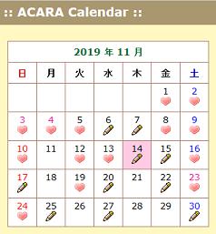 これからのインドネシア関連の催し(アチャラ) Acara Indonesia di Jepang_a0054926_20125452.jpg