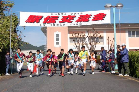 令和元年度 駅伝交流会_d0010630_09321585.jpg