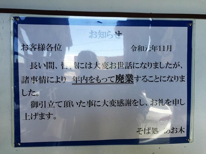 残念なお知らせ_f0076731_20043676.jpg