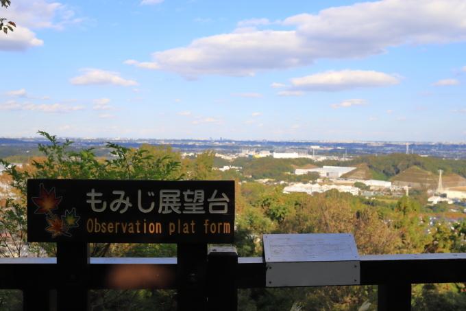 【神奈川県立 七沢森林公園】_f0348831_00064069.jpg
