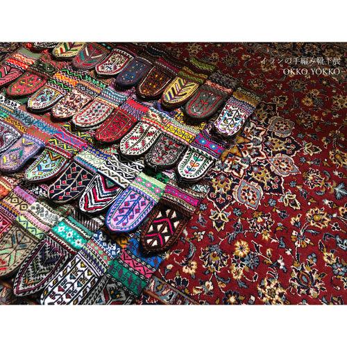 イランのおばあちゃんの手編み靴下展 チェドックザッカストア_d0156336_23124274.jpg