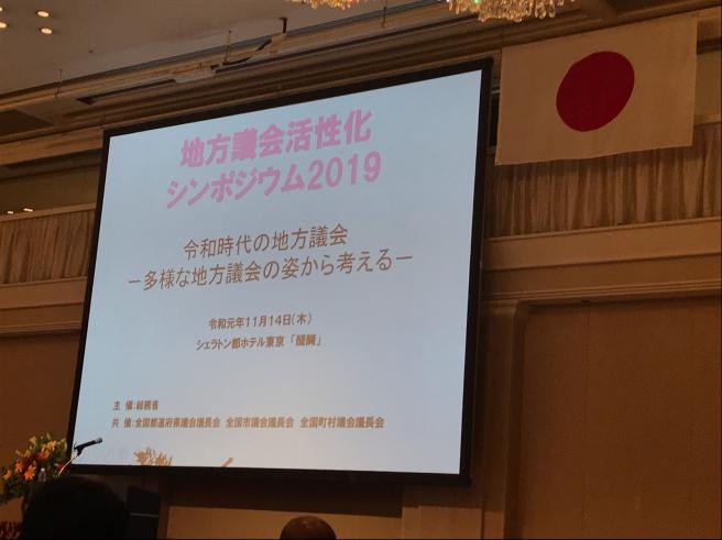 群馬県榛東村議会初の女性議長さんは産休も取得_b0199244_20312674.jpg
