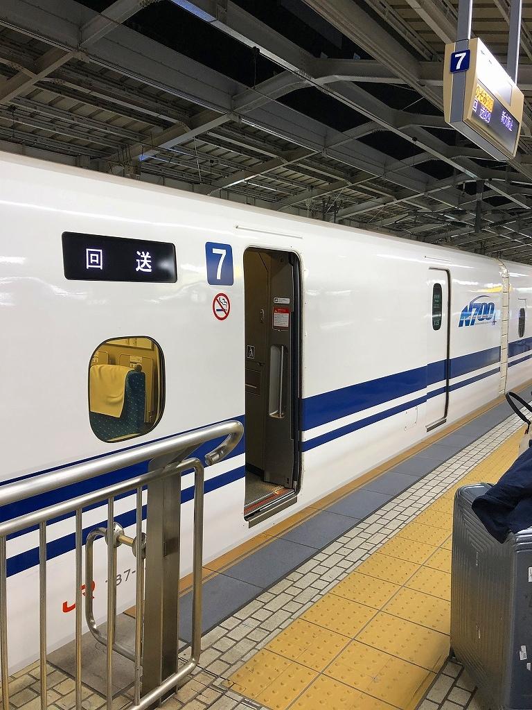 東海道新幹線 新横浜ー新大阪_a0384046_22571444.jpg