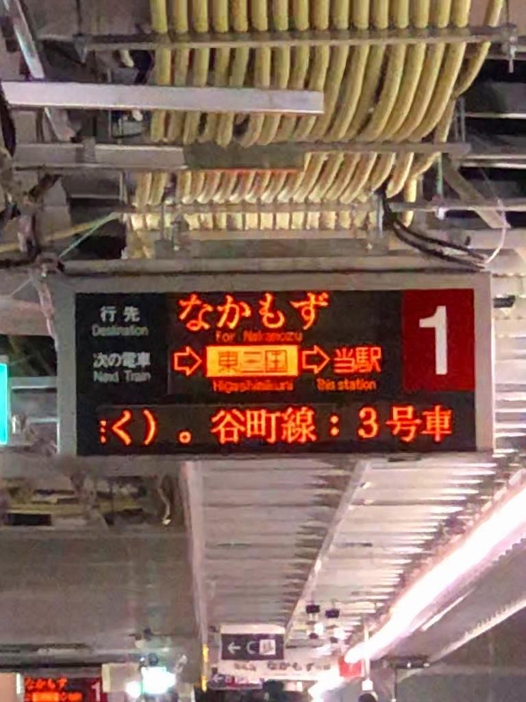 東海道新幹線 新横浜ー新大阪_a0384046_22580687.jpg