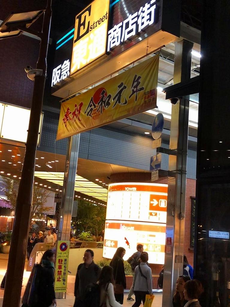 東海道新幹線 新横浜ー新大阪_a0384046_23082171.jpg