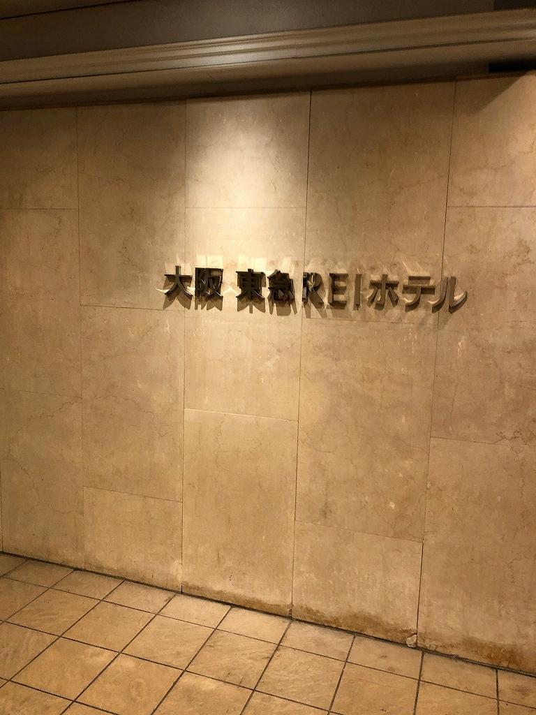 東海道新幹線 新横浜ー新大阪_a0384046_23082254.jpg