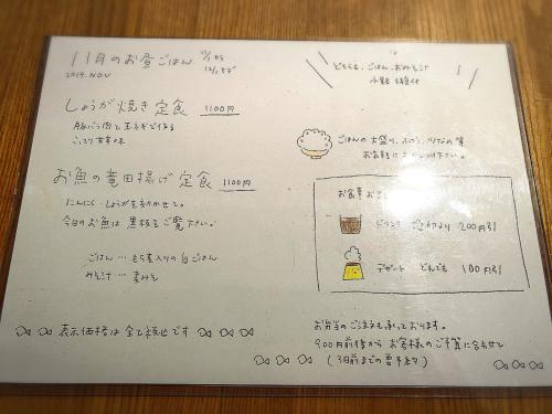 食堂喫茶アオイ_e0292546_21535878.jpg