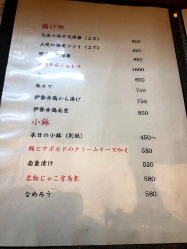 和味旬菜 こま_e0292546_22022680.jpg