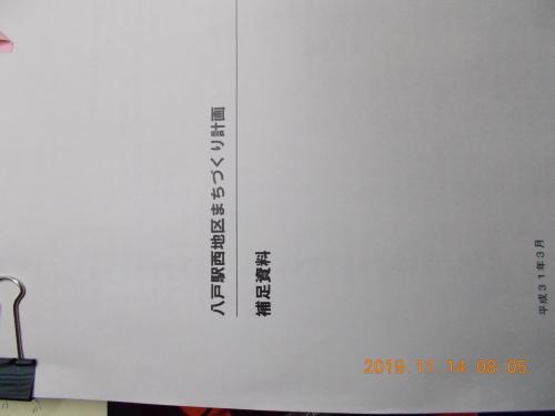 b0183351_08100607.jpg