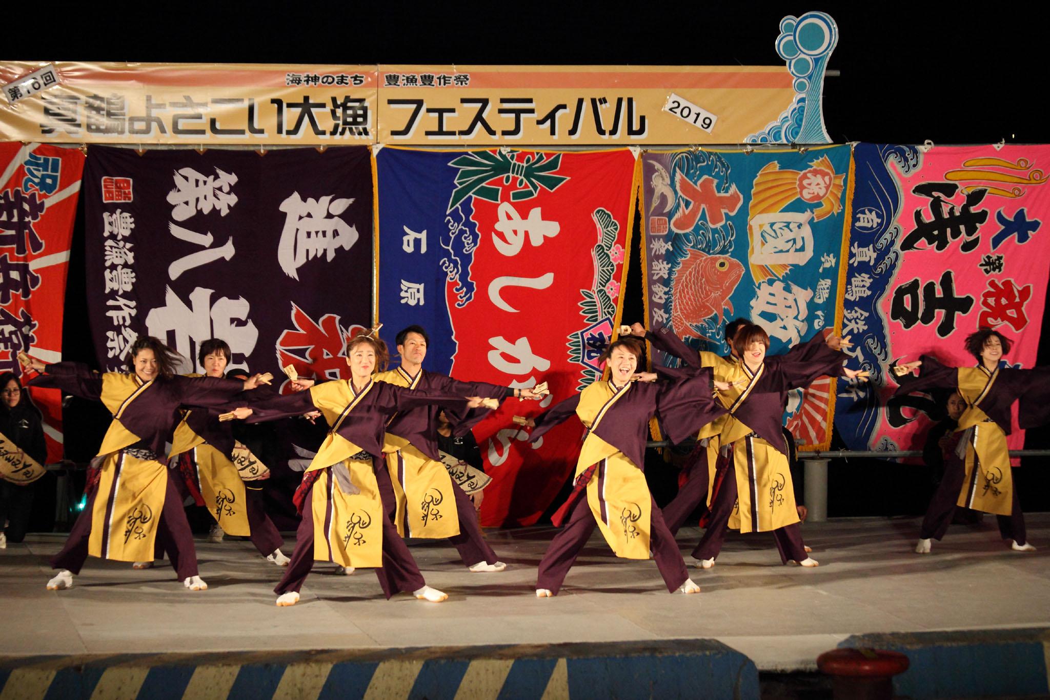 真鶴よさこい大漁フェスティバル2019【10】 _c0299360_1812622.jpg