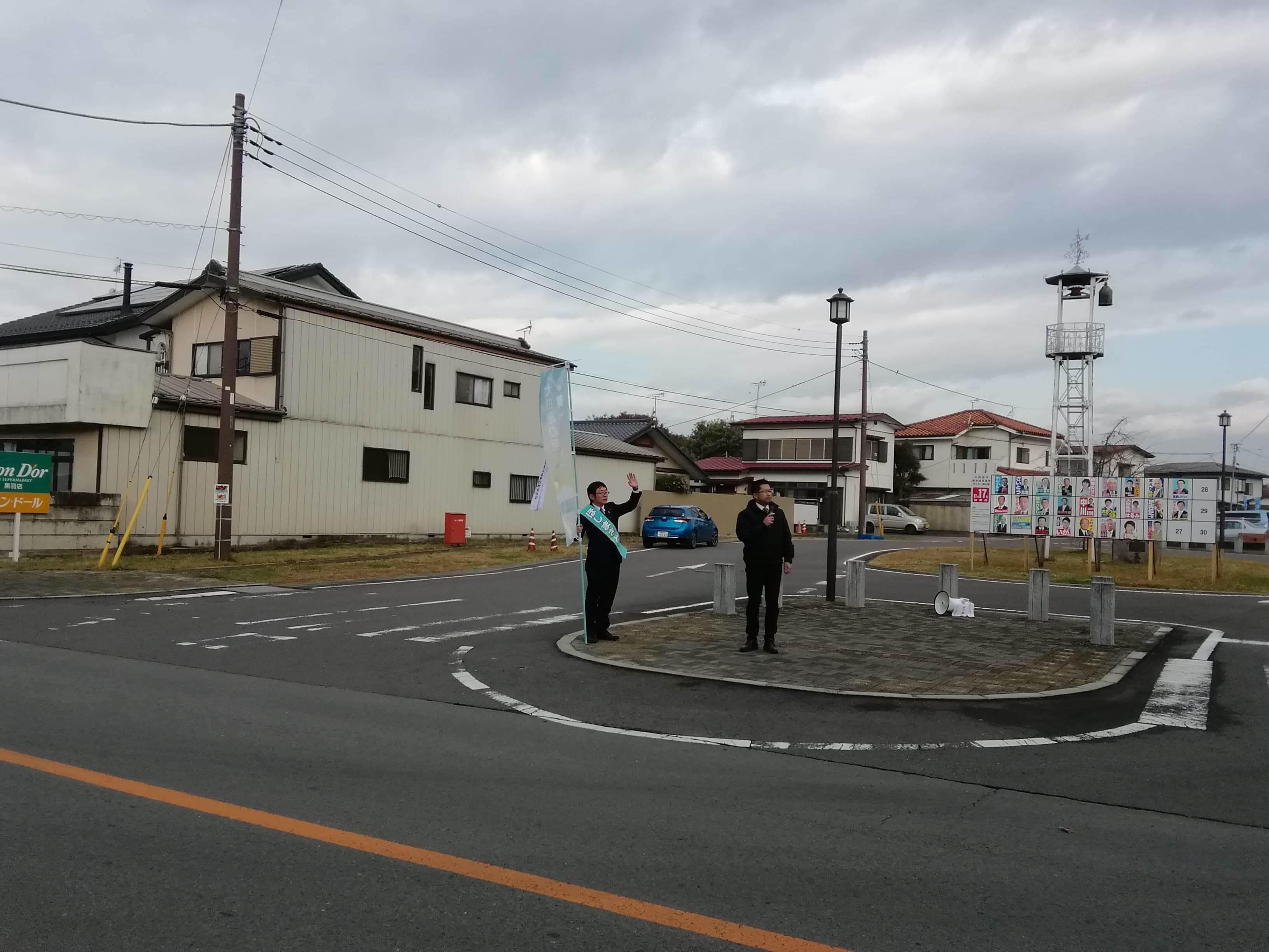 選挙戦5日目…黒羽、野崎_b0063162_23543604.jpg