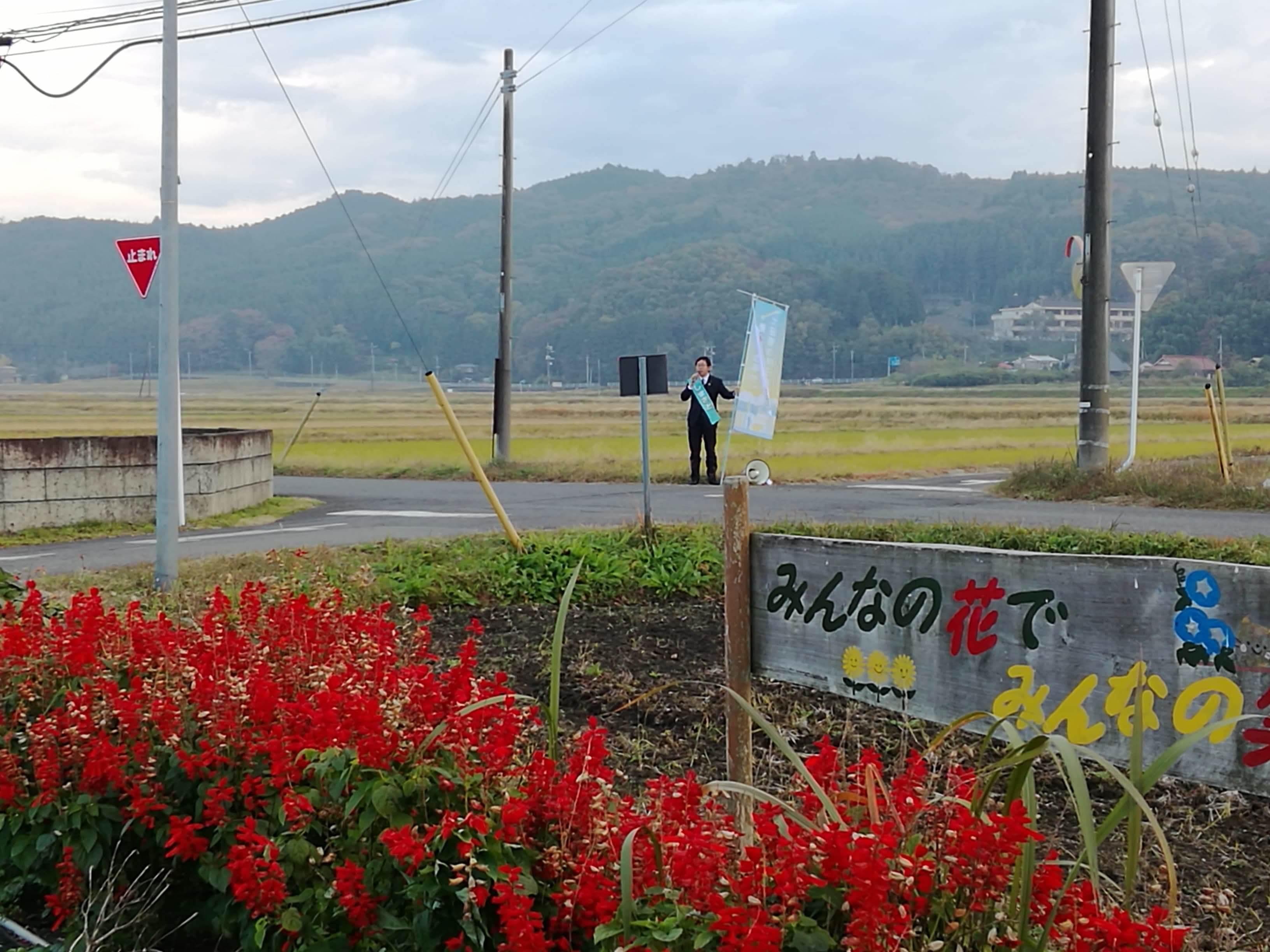 選挙戦5日目…黒羽、野崎_b0063162_23563110.jpg