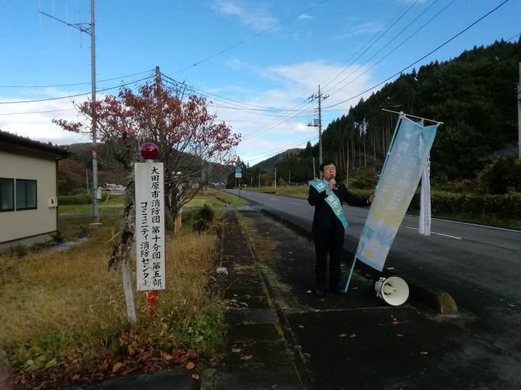 選挙戦5日目…黒羽、野崎_b0063162_23590566.jpg
