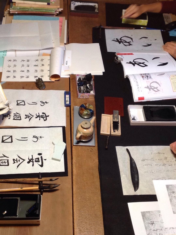 『伊藤由貴 ガラス展』延期と、『書・コトハジメ』_b0153663_13002632.jpeg