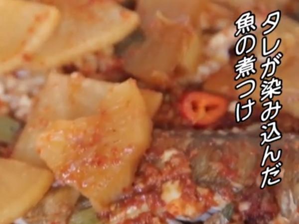 【コラム】三食ごはん 漁村編2 第6話_c0152767_20271406.jpg