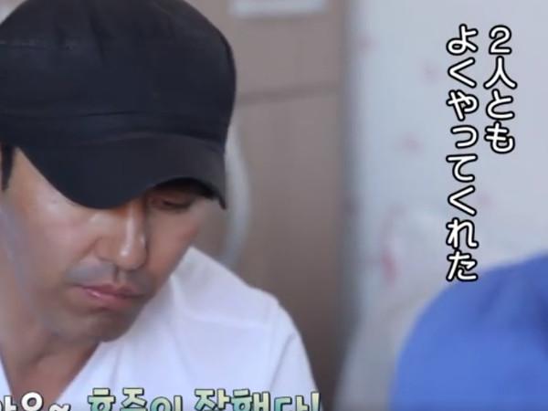 【コラム】三食ごはん 漁村編2 第6話_c0152767_20291849.jpg