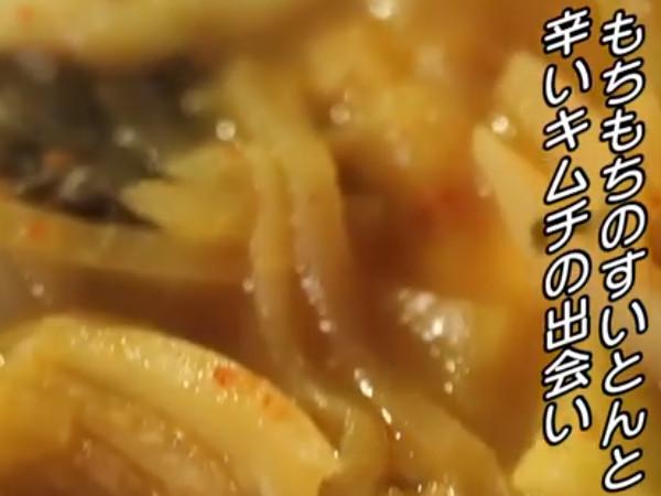 【コラム】三食ごはん 漁村編2 第6話_c0152767_20310412.jpg
