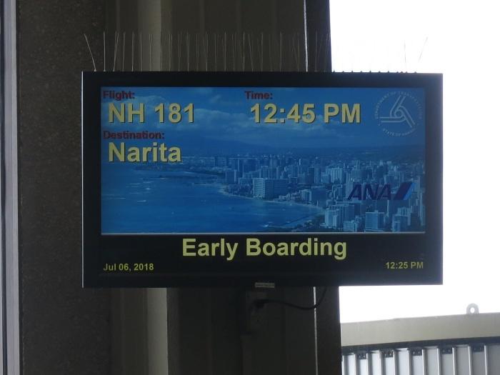 2018年7月6日 帰国日・空港でバタバタ _f0175167_17050562.jpg