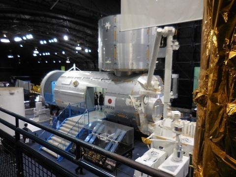 JAXA筑波宇宙センターに行ってきた。_e0033570_19272865.jpg