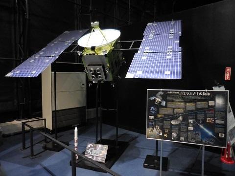 JAXA筑波宇宙センターに行ってきた。_e0033570_19273153.jpg