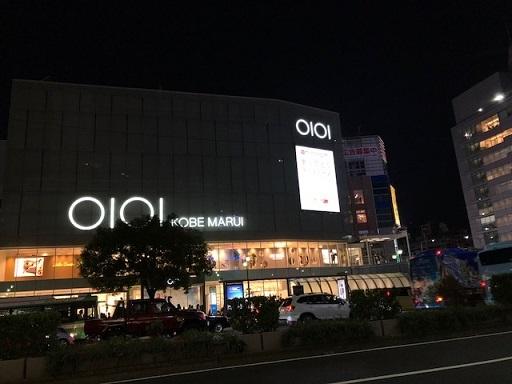 夜の神戸_f0202682_20272392.jpg