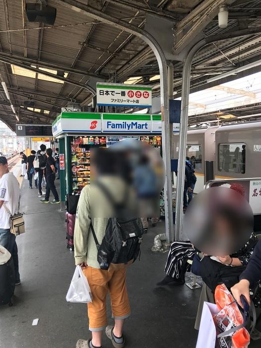 2019年6月 しまかぜで賢島へGO !_f0299682_16040277.jpg