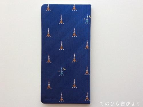 ほぼ日手帳weeks「東京タワー柄」_d0285885_19021489.jpeg