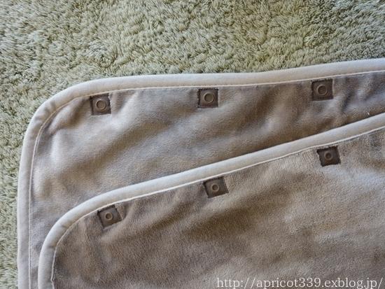 無印良品の羽織れる電気ひざかけ_c0293787_15411408.jpg