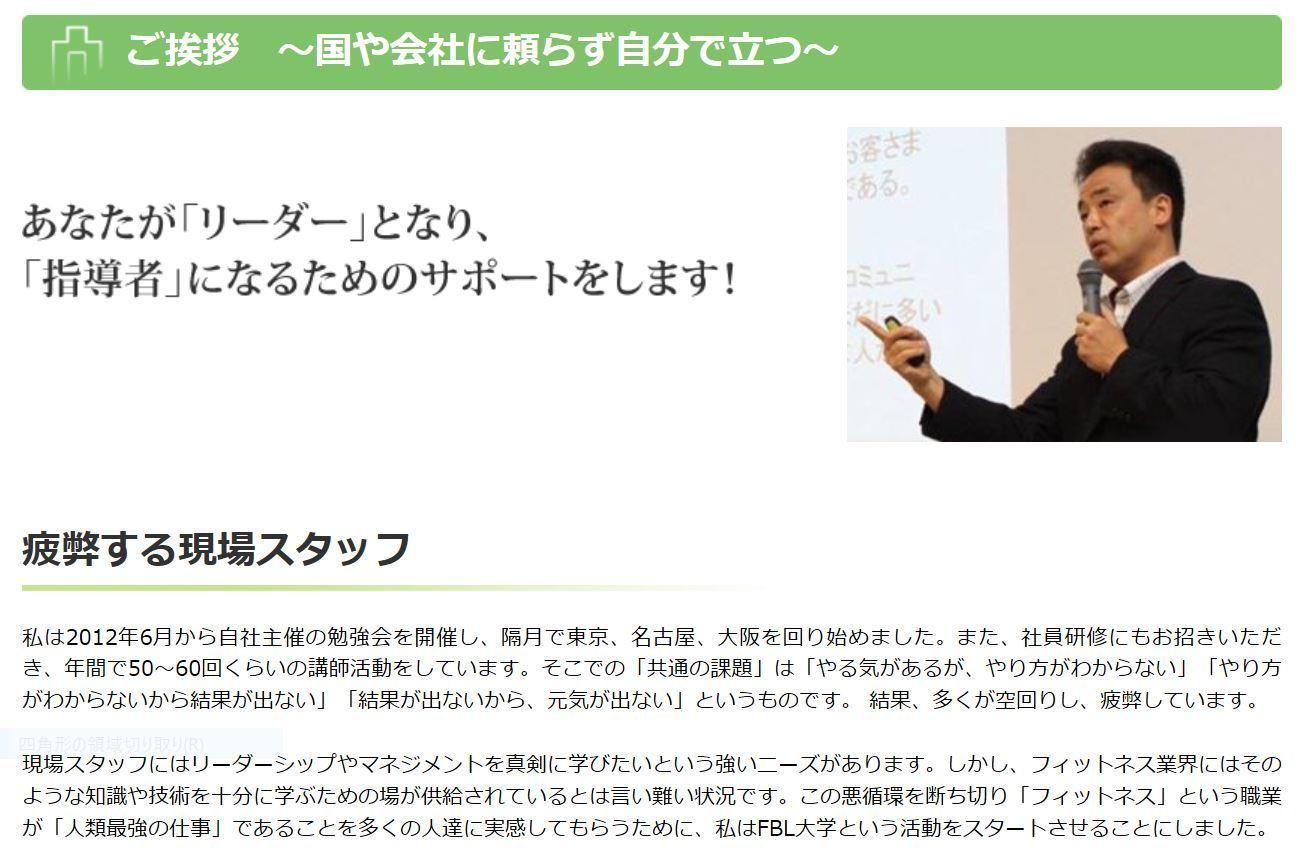 No.4451 11月16日(土):「学長に訊け!」Vol.271(通巻461)_b0113993_09100123.jpg