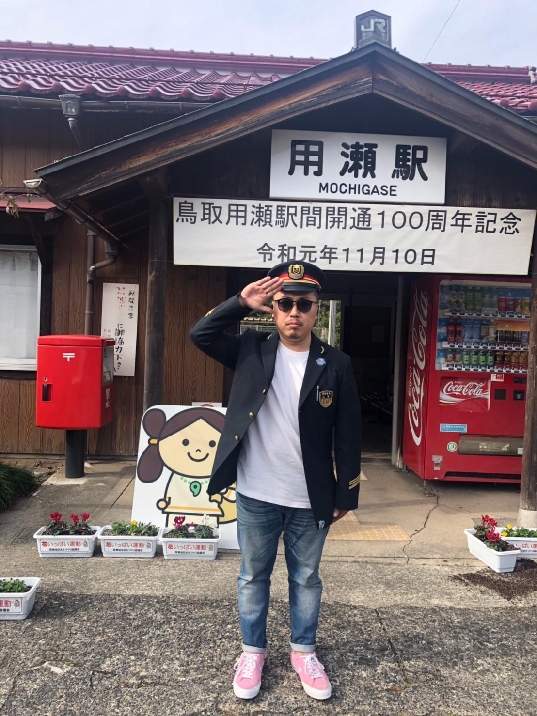 用瀬駅開通100周年記念式典LIVE 2019 レポ_e0115904_17100560.jpg