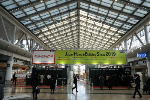 Japan Home & Building Show_d0095305_16334108.jpg