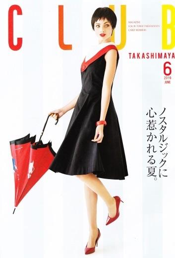 『JR NAGOYA TAKASHIMAYA CLUB』6月号_c0101406_19304066.jpg