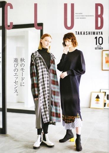 『JR NAGOYA TAKASHIMAYA CLUB』10月号_c0101406_19485158.jpg