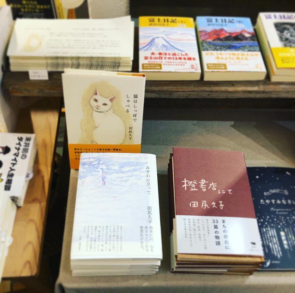 『橙書店にて』から別府のお店のことまで_d0116009_03445589.jpg