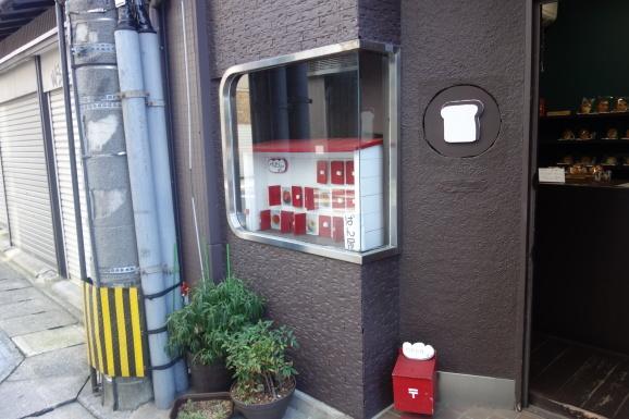 福岡2019 ぱん屋のぺったんで可愛いパン_e0230011_17224632.jpg